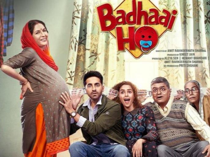 Badhaai ho movie remake in 4 language | आयुष्मान खुराना की 'बधाई हो' का बनेगा रीमेक, इन चार भाषाओं में बनेगी मूवी