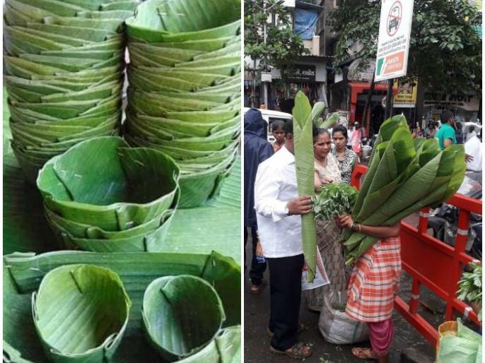 Market slowdown due to corona virus, banana leaves missing, women earning at Shravanotsav time useless | महाराष्ट्र: कोरोना वायरस के चलते बाजार में मंदी, केले के पत्ते तक नदारद, श्रावणोत्सव में कमाने वाली महिलाएं इस बार बेकार