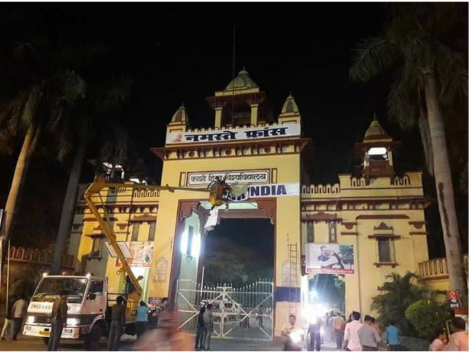 Allahabad High Court directs petitioner to file reply in BHU missing student case   BHU के लापता छात्र मामले में इलाहाबाद हाईकोर्ट ने याचिकाकर्ता को जवाब दाखिल करने का दिया निर्देश