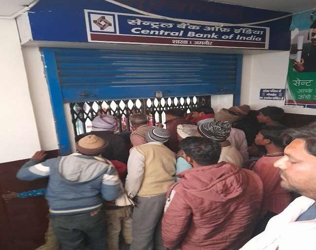 muzaffarpurbank loot kand central bank of indiapolice investigationrobbed 5 fromcounter and 2 lakh customer bihar   बंधन बैंक के बादसेंट्रल बैंक ऑफ इंडिया में लूट,बैंक काउंटर से 5 औरग्राहक से 2 लाख लूटकर भागे