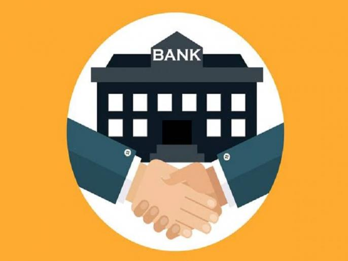 Merger of 10 banks may go ahead April 1 is present deadline | बैंकों का महाविलय आगे बढ़ सकता है, एक अप्रैल है समयसीमा, जानें ग्राहकों पर क्या पड़ेगा असर