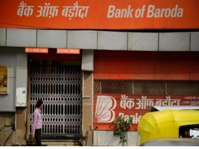 Bank Strike: 2 days strike of banks in march, learn 5 things related to strike | Bank Strike: 2 दिन बैंकों की हड़ताल, प्रभावित होगा काम, जानें स्ट्राइक से जुड़ी 5 बातें