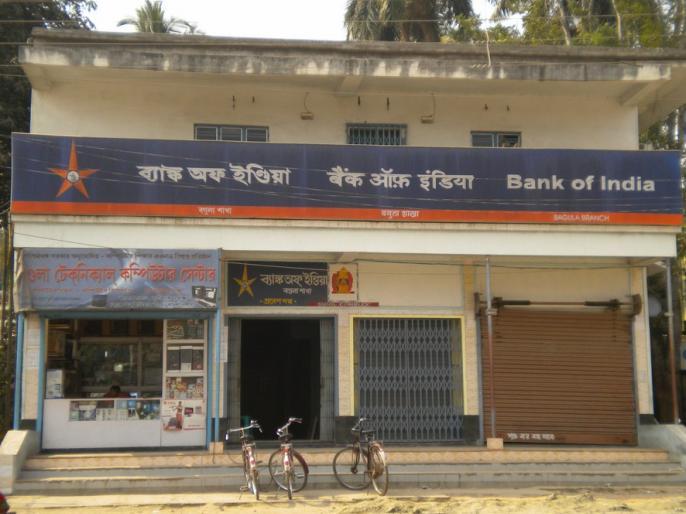 Bank of India waives off loan processing charges in festive offer | कस्टमर को आकर्षित करने के लिए बैंक ऑफ इंडिया का फेस्टिवल ऑफर, जानिए क्या दिया खास