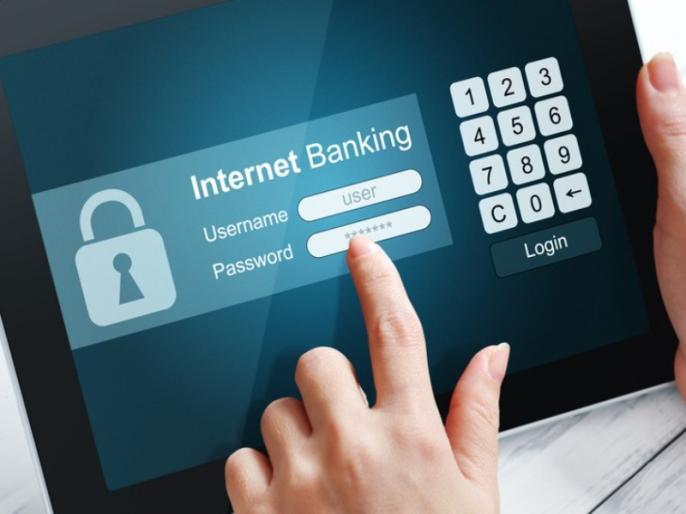 Essential to innovate banking system | बैंकों में नई जान फूंकना जरूरी