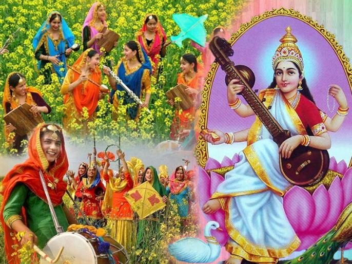 Rajesh Kumar's blog: The Festival of Change Basant Panchami   राजेश कुमार यादव का ब्लॉगः परिवर्तन का पर्व बसंत पंचमी