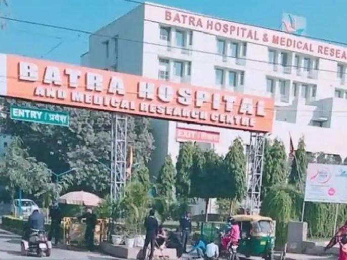 Oxygen shortage at Delhi Batra Hospital 8 patients including doctor die | Delhi Oxygen Crisis: दिल्ली के बत्रा अस्पताल में ऑक्सीजन की कमी के चलते आठ की मौत, मरने वालों में अस्पताल के डॉक्टर भी शामिल