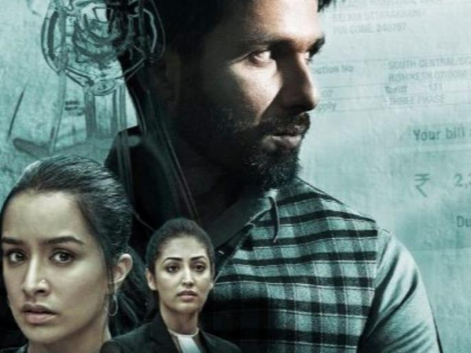Batti Gul Meter Chalu trailer out, Shahid Kapoor and Shraddha Kapoor   Batti Gul Meter Chalu trailer: रिलीज हुआ 'बत्ती गुल मीटर चालू' का ट्रेलर, दोस्त को इंसाफ दिलाते हुए दिखे शाहिद कपूर