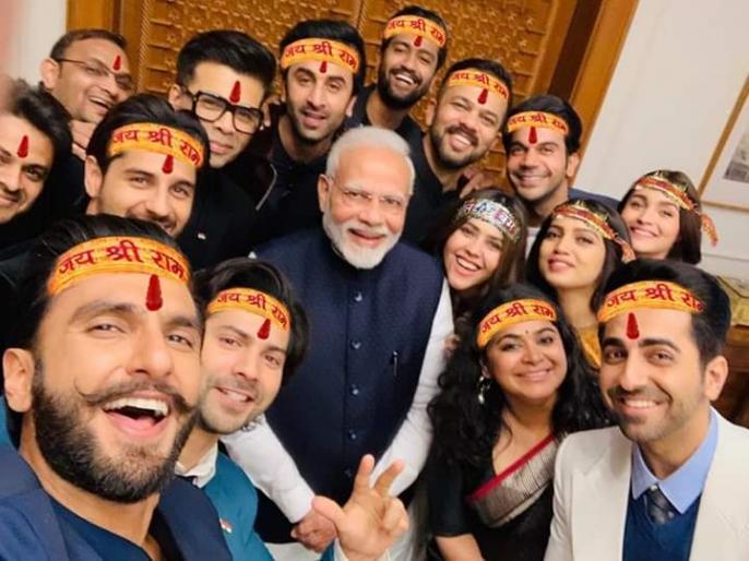 pm modi and bollywood star meeting selfie trolled on social media | पीएम मोदी और बॉलीवुड सेलेब्स की सेल्फी पर ट्विटरबाजों ने ली चुटकी, सबके सिर पर 'जय श्री राम' लिख बोला- मंदिर वहीं बनेगा!