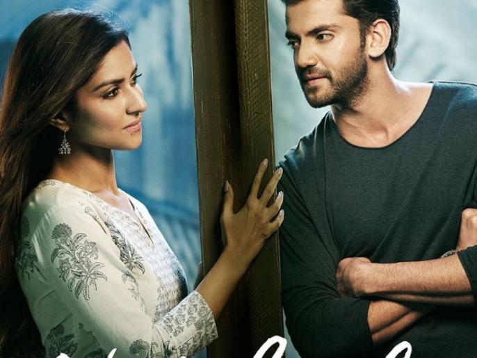 Salman Khan production film Notebook First look poster release, Pranutan Bahl and Zaheer Iqbal | सलमान खान कर रहे हैं दो नए चेहरों को लॉन्च, 'नोटबुक' का फर्स्ट लुक हुया जारी-इस दिन होगा ट्रेलर आउट