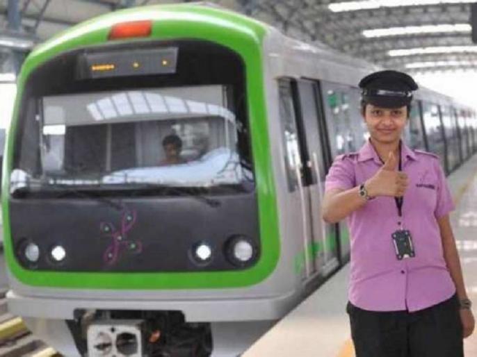 bmrc recruitment 2019 vacancy for engineers apply online english.bmrc.co.in   BMRC Recruitment 2019 : बेंगलुरु मेट्रो रेल कॉर्पोरेशन में निकली बंपर वैकेंसी, 8 अप्रैल से पहले करें आवेदन