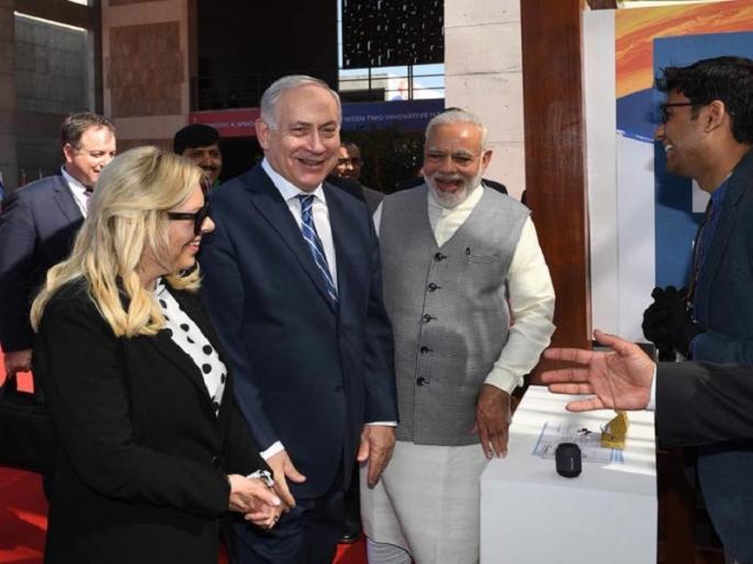 PM narendra Modi's friend Benjamin Netanyahu formed government for the fifth time in Israel, the Prime Minister of India said this in Hebrew language | PM मोदी के दोस्त बेंजामिन नेतन्याहू ने इजराइल में पांचवी बार बनाई सरकार, भारत के प्रधानमंत्री ने हिब्रू भाषा में बधाई देते हुए ये कहा