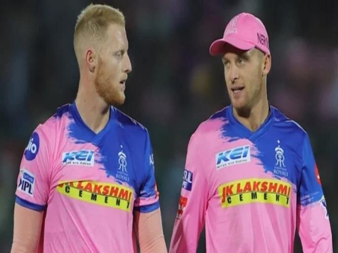 IPL 2020 Rajasthan Royals Jos Buttler and ben stokes to miss open match against chennai | IPL 2020: CSK के खिलाफ मुकाबले से पहले राजस्थान को बड़ा झटका, इस वजह से जोस बटलर और बेन स्टोक्स नहीं खेल पाएंगे मैच