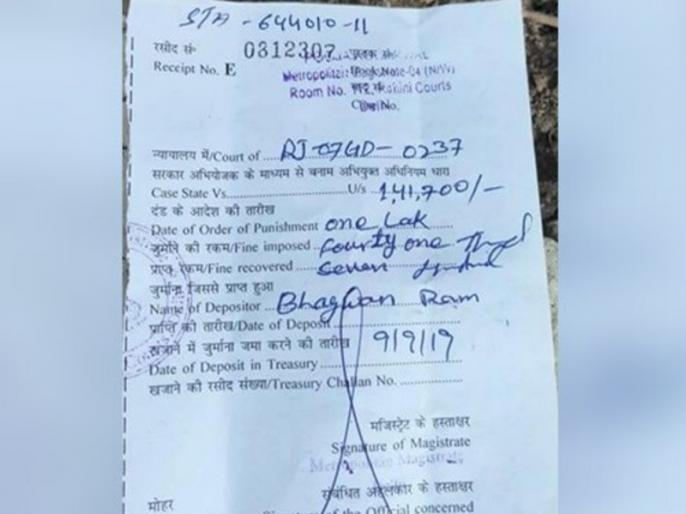 Rajasthan Truck Owner Fined Rs. 1.41 Lakh For Overloading Vehicle | 'भगवान राम' का कटा चालान, भरना पड़ा 1,41,700 रुपये जुर्माना