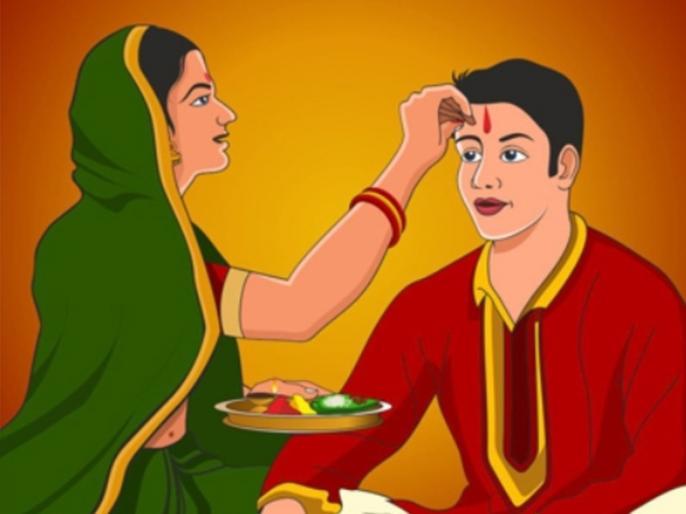 bhai dooj 2018: shubh muhurat, timing, puja vidhi, significance importance in Hindi | भाई दूज 2018: जानिए कब है भाई दूज और क्या है टीका काढ़ने का शुभ मुहूर्त