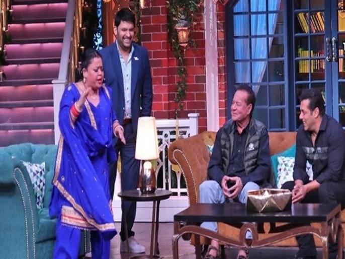 The Kapil Sharma Show Post the drug controversy Bharti Singh to be BANNED from the show | ड्रग्स केस में फंसने के बाद भारती सिंह पर सोनी टीवी ने लगाया बैन, 'द कपिल शर्मा' से होगी छुट्टी