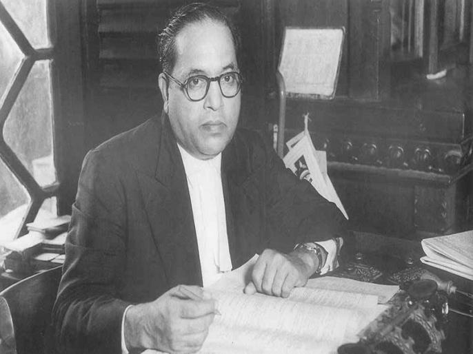 Ambedkar Jayanti 2021: Bhimrao Ambedkar Birth Anniversary 10 Lesser Known Facts | बाबासाहेब आंबेडकर की 130वीं जयंती, जानिए उनके बारे में ये 10 दिलचस्प तथ्य