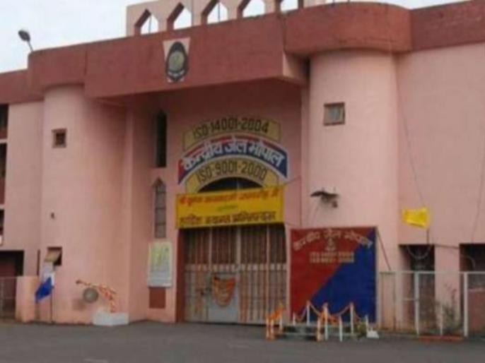bhopal jail inmate girls alleges pregnancy test in front of men | लड़की ने लगाया आरोप, जेल में पुरूषों के सामने करवाया गया 'प्रेगनेंसी टेस्ट'