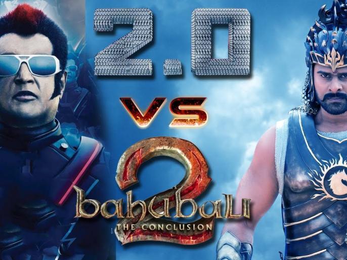superstar rajnikant hindi dubbed movie 2.0 break the record of bahubali:the beginning | रजनीकांत की फिल्म 2.0 ने रचा इतिहास, बाहुबलीः द बिगनिंग से भी ज्यादा कमाई करने वाली पहली फिल्म