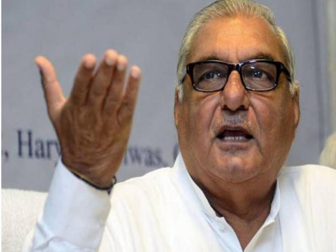 Haryana Assembly Polls 2019: Contest Is Only Between Congress And BJP, says Bhupinder Singh Hooda   हरियाणा चुनाव: पूर्व सीएम भूपिंदर सिंह हुड्डा का बयान, 'मुकाबला सिर्फ कांग्रेस और बीजेपी के बीच, लोकदल, जेजेपी रेस में नहीं'