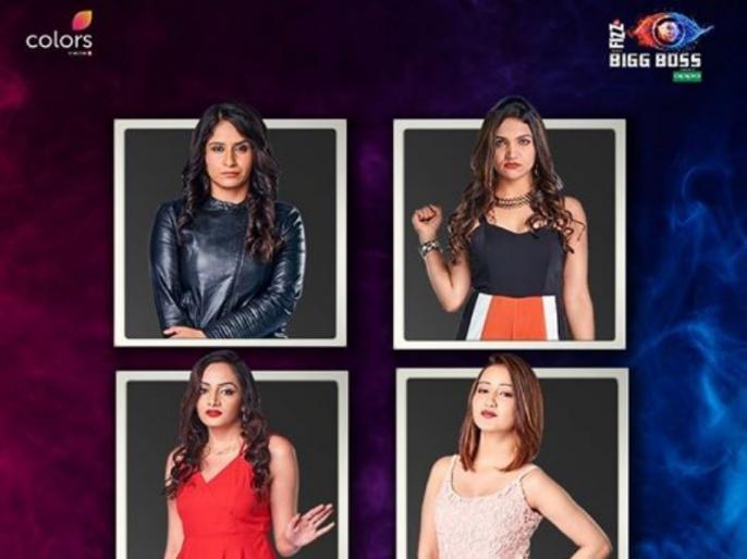 bigg boss 12 contestant drama begin before premiere | Bigg Boss 12: प्रीमियर से पहले कंटेस्टेंट का तड़का शुरू, पहले दिन ही घर से बाहर होंगे कंटेस्टेंट- Video