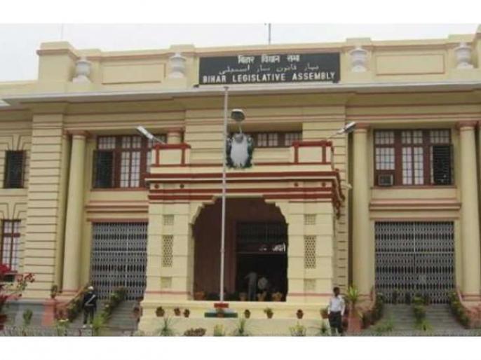 one day monsoon session of bihar legislature to be held tomorrow | बिहार विधायिका का कल एक दिन का मानसून सत्र, कामकाज विधानसभा परिसर से होगा दूर