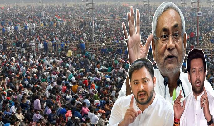 Bihar Election 2020 phase 1 polling list of key candidate including ex cm Jitan Ram Manjhi and 6 Ministers | Bihar Election 2020: एक पूर्व मुख्यमंत्री समेत 6 मंत्री, पहले चरण में इन बड़े चेहरों की किस्मत ईवीएम में होगी बंद