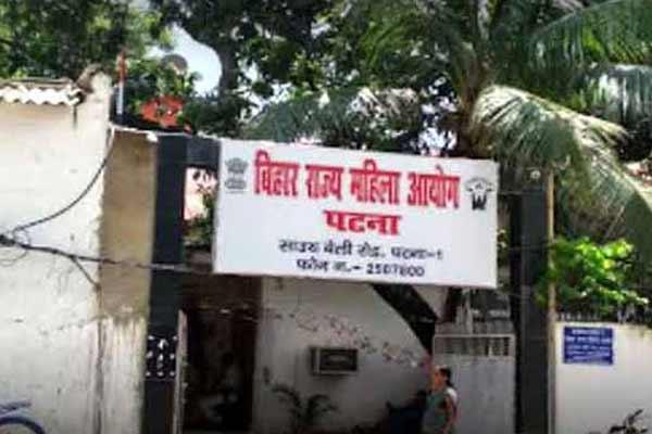 The case of love jihad has come up in Bihar, after 4 years of marriage, pressure is being given by husband and family to convert | बिहार में सामने आया है लव जिहाद का मामला, शादी के 4 साल बाद पति व परिवार वालों द्वारा दिया जा रहा है धर्म परिवर्तन का दबाव