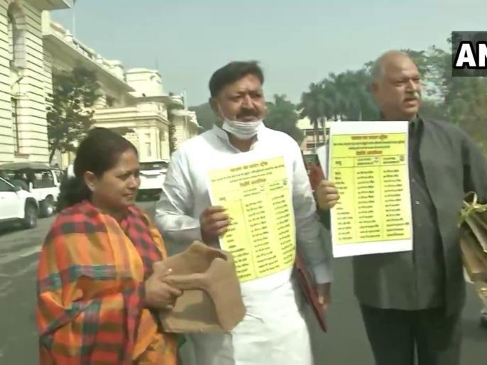 bihar vidhan mandal budget session cm nitish kumar farmer agitation crimeinflation nda rjd jdu bjp | बिहार विधानसभा का बजट सत्रः किसान आंदोलन, क्राइम और महंगाई परसदन के बाहर हंगामा,चूल्हे लेकर पहुंचे