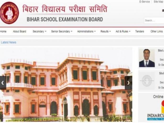 biharboardonline.bihar.gov.in Bihar board exam date 2019: bseb exam date 2019 class 10th (matric) and intermediate | Bihar board exam date 2019: बिहार बोर्ड के मैट्रिक और इंटरमीडिएट की परीक्षा तिथि का ऐलान, यहां देखें पूरी डिटेल्स