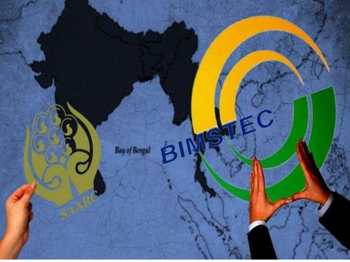 Bimstec better than SAARC can affest india and pakistan relaton says Ved Pratap Vaidik | बिम्सटेक की प्रगति से पाकिस्तान पर भारत से रिश्ते बेहतर करने का बनेगा दबाव