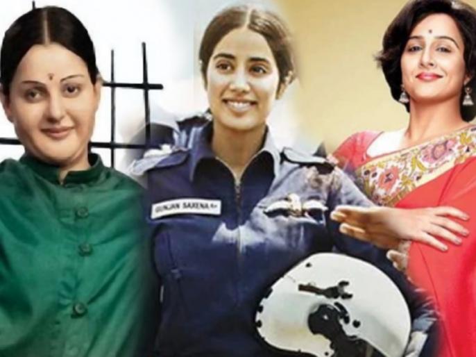 Gunjan Saxena Thalaivi and Saina Nehwal Most Anticipated Bollywood Biopics Of 2020 | International Womens Day: इन बायोपिक के जरिए बॉलीवुड में धमाल मचाने को तैयार कंगना रनौत से लेकर विद्या बालन, दर्शक कर रहे दिल थामकर इंतजार