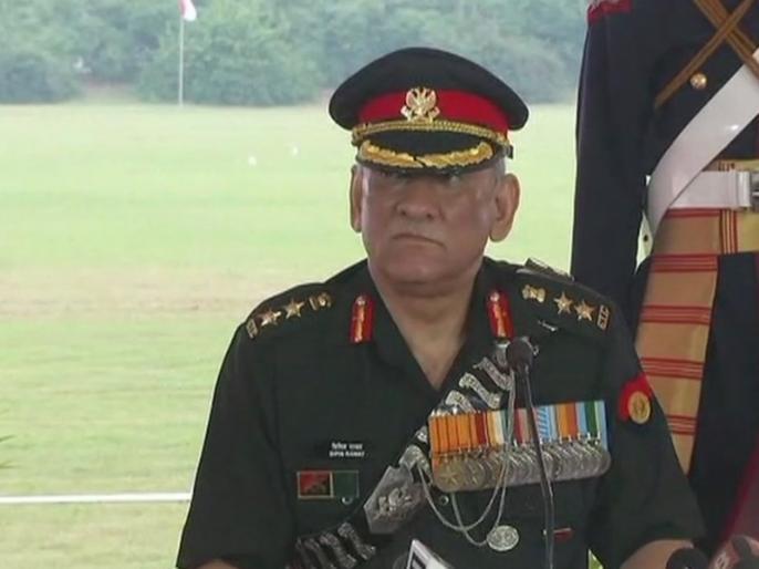 Chief of Defence Staff Bipin Rawat says We end to terrorism & that can only happen the way Americans started after 9/11   CDS चीफ बिपिन रावत ने कहा- आतंकवाद खत्म करने के लिए हमें वैसा ही करना होगा जैसा अमेरिका ने 9/11 के बाद किया था