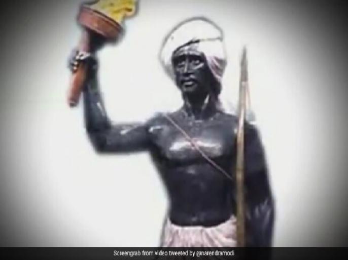 Birsa Munda Jayanti, PM Modi pays tribute to Tribal Freedom Fighter On Jharkhand Foundation Day | बिरसा मुंडा जयंती: झारखंड स्थापना दिवस पर पीएम मोदी ने आदिवासी स्वतंत्रता सेनानी को किया याद, दी श्रद्धांजलि