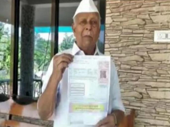 Man In Maharashtra Taken To Hospital With High BP After Getting Rs 80 Crore Electricity Bill | 80 करोड़ का बिजली बिल देख 80 साल के बुजुर्ग की हालत खराब, अस्पताल में करना पड़ा भर्ती, जानिए पूरा मामला