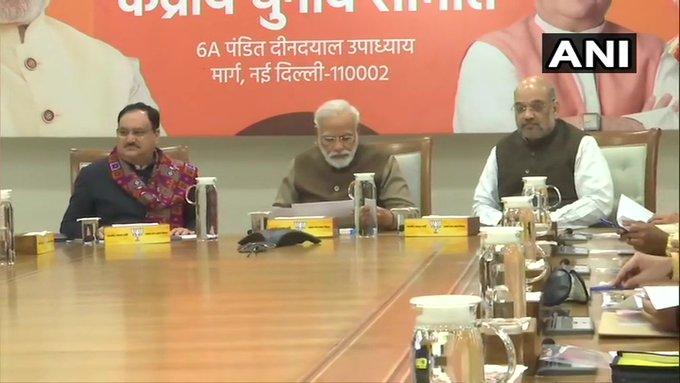 BJP CEC meeting: BJP Candidates name for delhi assembly elections narendra modi amit shah | Delhi Assembly Elections: बीजेपी CEC की बैठक खत्म, दिल्ली चुनाव के लिए जल्द आ सकती है उम्मीदवारों की लिस्ट