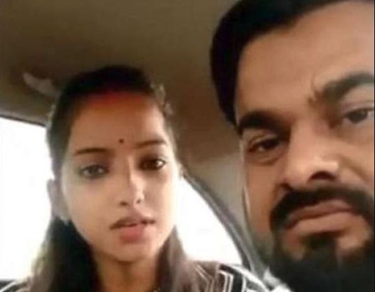 BJP MLA bareily daughter love marriage viral video uttar pradesh | दलित युवक से शादी के बाद बीजेपी विधायक की बेटी ने जारी किया वीडियो, पिता बोले- मुझसे किसी को कोई खतरा नहीं!