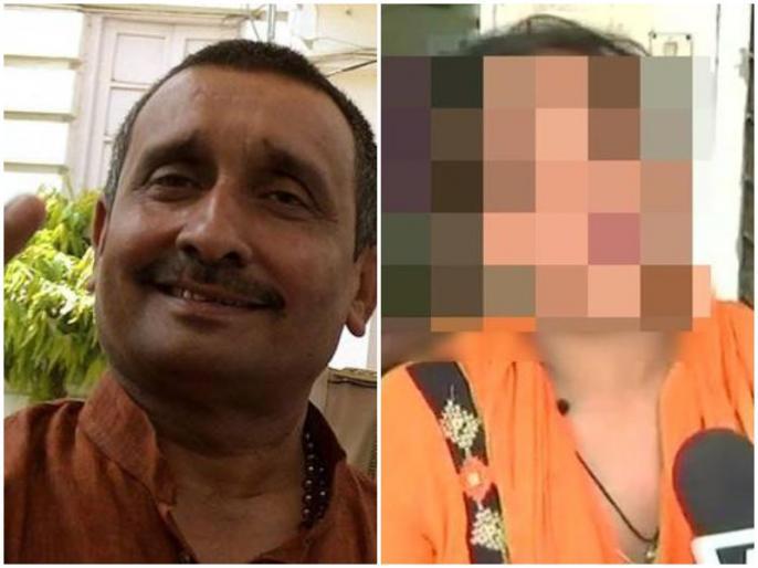 Unnao Rape and Murder Case unmasked the reality of Yogi Adityanath Governance | उन्नाव रेप और मर्डर केस: योगी राज में एक बेटी को बीजेपी विधायक से कौन बचाएगा?
