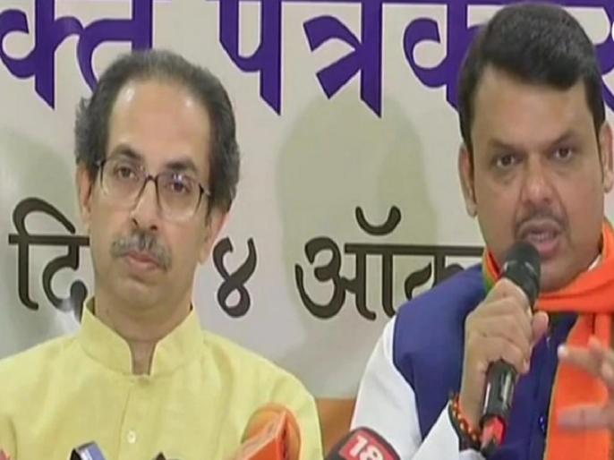 Maharashtra Assembly Polls 2019: On Kankavli seat Uddhav Thackeray, Devendra Fadnavis campaign against each other | महाराष्ट्र चुनाव: इस सीट पर एकदूसरे के खिलाफ प्रचार में उतरे फड़नवीस, उद्धव ठाकरे, इस वजह से आमने-सामने हुई बीजेपी-शिवसेना