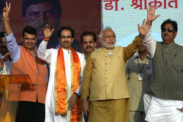 Congress comment on BJP-Shivsena alliance, PM Modi said it is not political   भाजपा-शिवसेना गठबंधन पर कांग्रेस का तंज, पूछा- यह महामिलावट या महाभय?