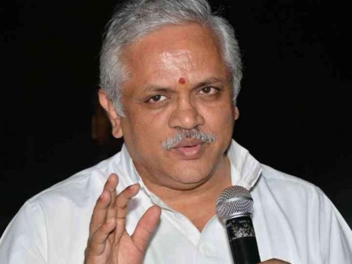 BL Santosh appointed National General Secretary Organisation of Bharatiya Janata Party (BJP) | बीएल संतोष बने बीजेपी के नए राष्ट्रीय संगठन महासचिव, रामलाल की जगह हुई नियुक्ति