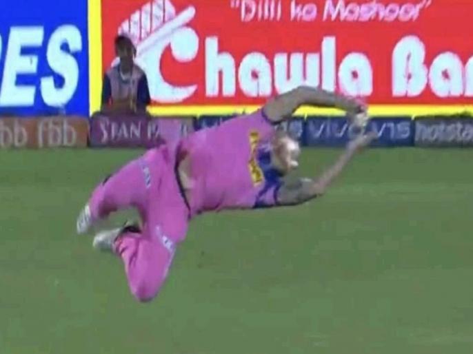Rajasthan vs PBKS 4th Match ben stokes catch Riyan Parag to Gayle out 40 run   IPL 2021: बेन स्टोक्स ने बाउंड्री लाइन पर पकड़ा क्रिस गेल का गजब का कैच, देखकर हर कोई रह गया दंग