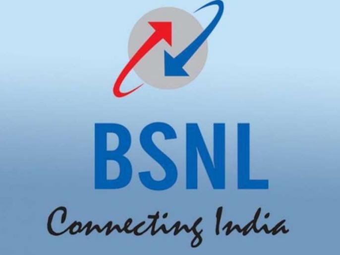 BSNL is in red, not making a profit like other | खराब होती जा रही BSNL की हालत, बढ़ता जा रहा घाटा, रिलायंस JIO की बल्ले-बल्ले