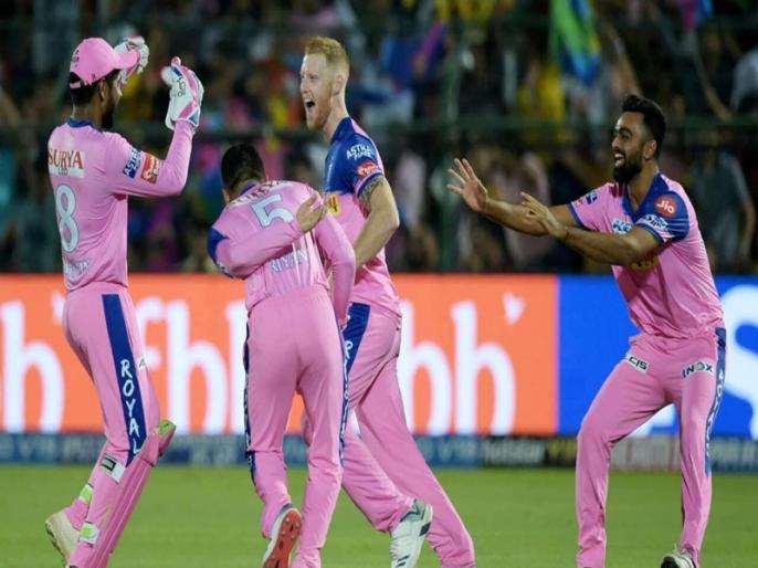Ben Stokes injury England star ruled out of IPL with suspected broken hand | IPL 2021: राजस्थान रॉयल्स को बड़ा झटका, बेन स्टोक्स का हाथ टूटा, आईपीएल से बाहर