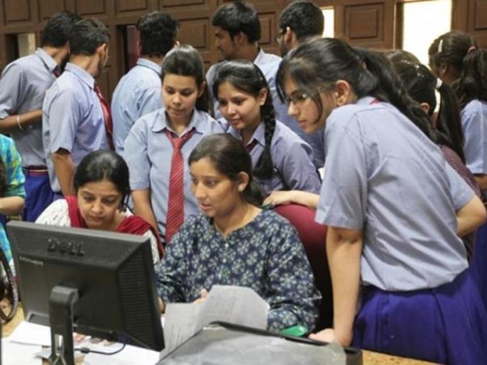 Gujarat Board Result 2020 GSEB declares Class 12 science exam results | Gujarat Board HSC Result 2020: गुजरात बोर्ड ने जारी किए कक्षा 12वीं विज्ञान संकाय के नतीजे, ऐसे चेक करें रिजल्ट