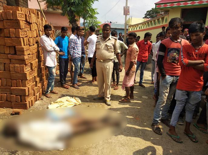 Mob lynching: In Sahibganj, Jharkhand, villagers were beaten to death by treating the elderly as a child thief | मॉब लिचिंग: झारखंड के साहेबगंज में बुजर्ग को बच्चा चोर समझकर ग्रामीणों ने पीट-पीटकर मार डाला
