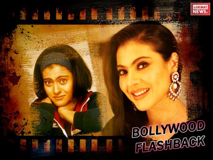 #BollywoodFlashback: kajol unknown facts about her life | #Bollywoodflashback:शूटिंग के दौरान अपनी याददाश्त भूल गई थीं काजोल, इस शख्स ने दिलाई मेमोरी वापस