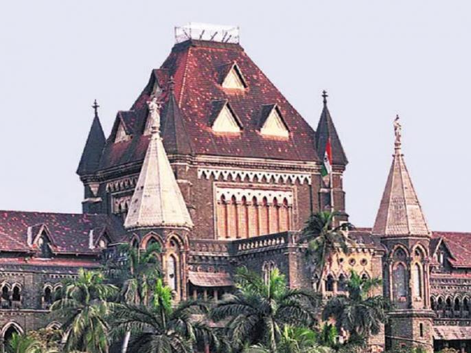 Maharashtra: Appointment for political gains not correct says Bombay High Court on Radhakrishna Vikhe Patil | महाराष्ट्रः राधाकृष्ण विखे पाटिल सहित तीन मत्रियों को मिली राहत, नियुक्ति रद्द करने से बंबई HC ने किया इनकार