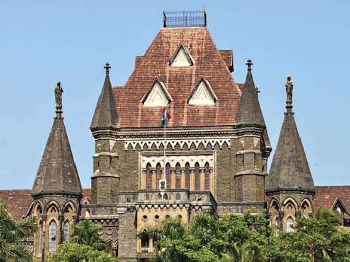 Bombay High Court allows abortion of 25 week pregnancy for minor rape victim   बॉम्बे हाई कोर्ट का बड़ा फैसला, 25 हफ्ते की गर्भवती नाबालिग रेप पीड़िता को गर्भपात कराने की मंजूरी दी