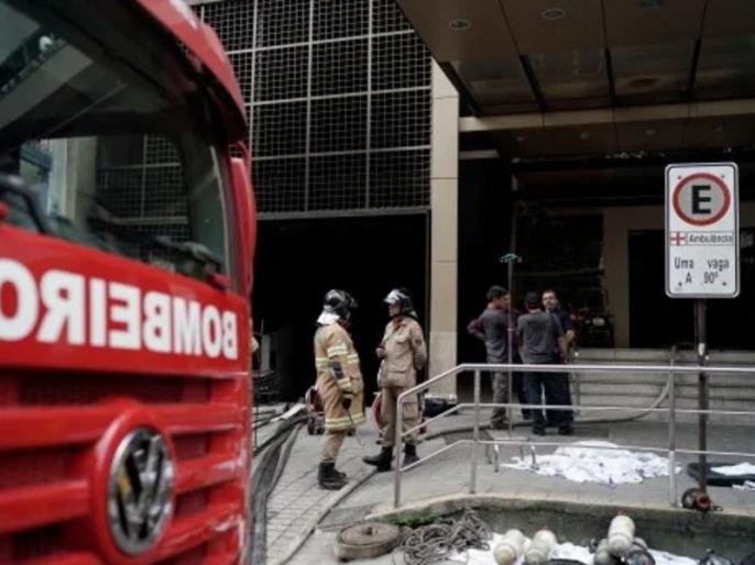 Brazil: 11 people killed, many injured in fierce fire in a hospital in Rio de Janeiro   ब्राजील: रियो डी जिनेरियो के एक अस्पताल में लगी भीषण आग लगने से 11 लोगों की मौत, कई घायल