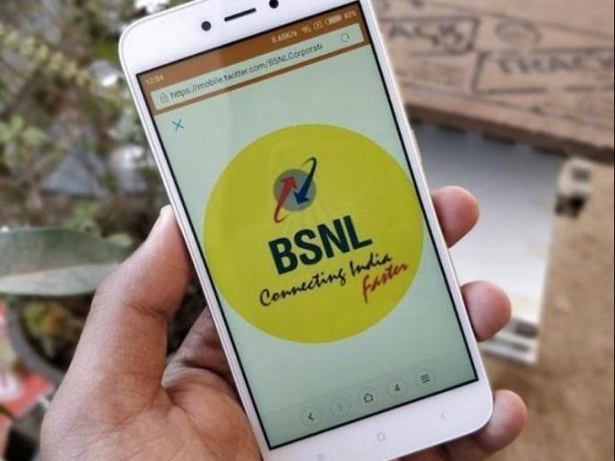 BSNL takes on Jio Double Dhamaka Offer, Offers 4GB Data Daily With FIFA World Cup Recharge Rivals Jio | BSNL ने लॉन्च किया FIFA World Cup प्लान, Jio से होगा सीधा मुकाबला, यूजर को मिलेगा रोज 4 जीबी डेटा